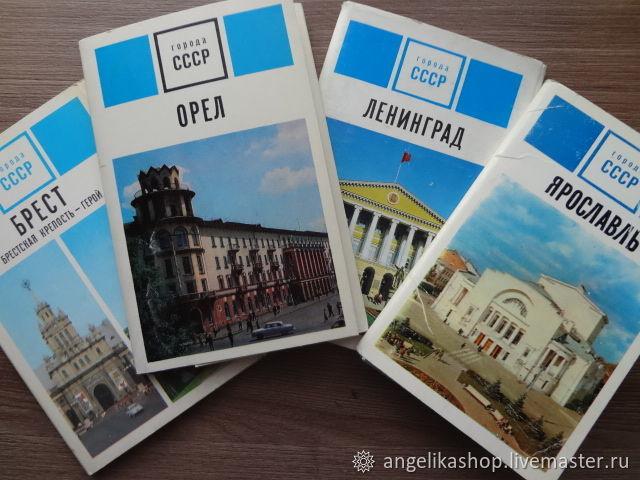 Приколы, открытки серия города ссср