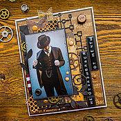 """Открытки ручной работы. Ярмарка Мастеров - ручная работа Открытка ручной работы для мужчины """"Не отказывайся от мечты!"""". Handmade."""