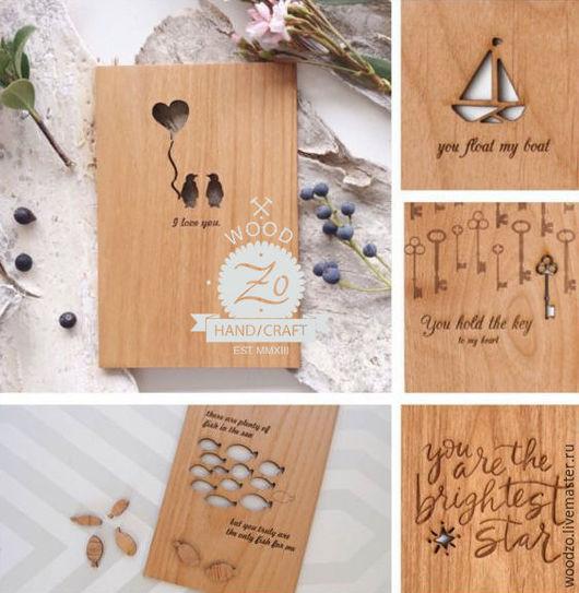 Подарочные наборы ручной работы. Ярмарка Мастеров - ручная работа. Купить Оригинальная открытка из дерева. Handmade. Открытка ручной работы