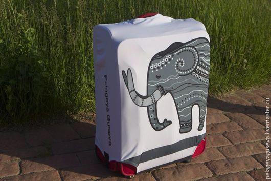 """Чемоданы ручной работы. Ярмарка Мастеров - ручная работа. Купить Чехол на чемодан """"Серый слон"""". Handmade. Чехол, принт, багаж"""