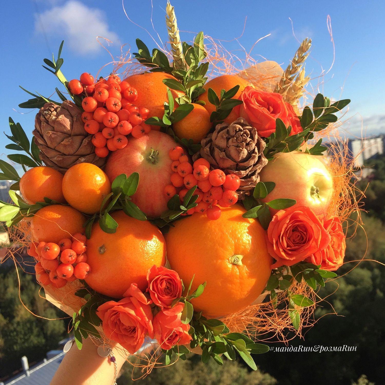 Букеты из фруктов и цветов на 1 сентября своими руками