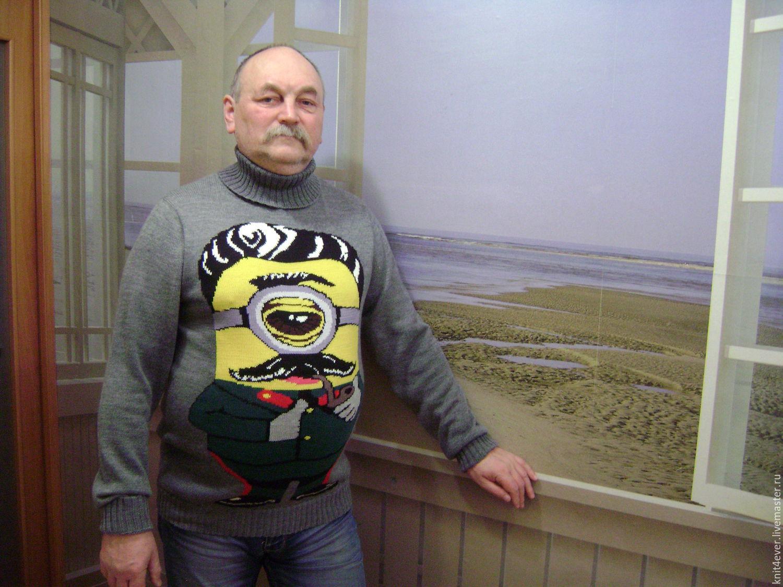 Свитер вязаный Миньоны, Свитеры, Москва, Фото №1