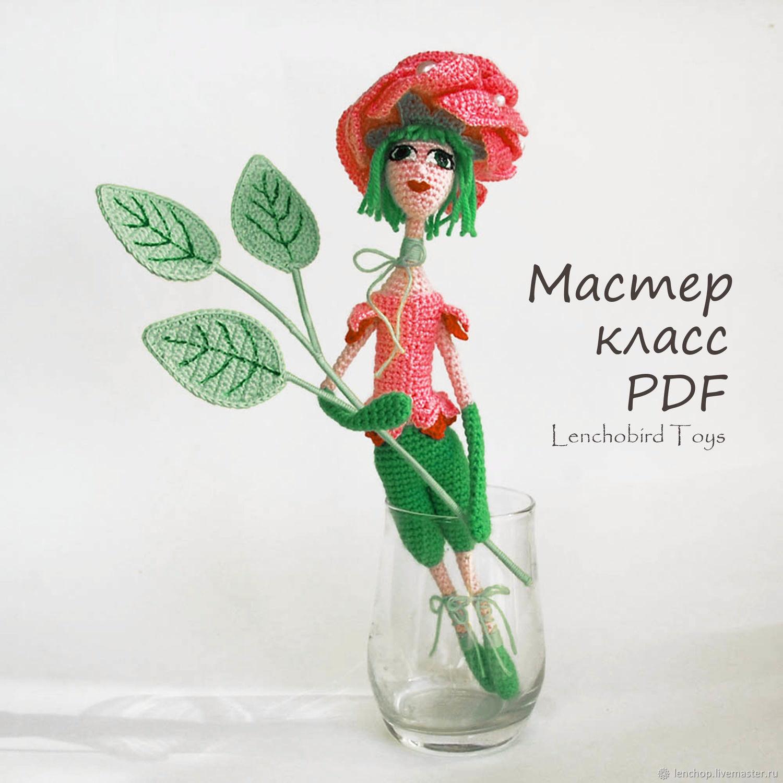 Rose amigurumi pattern. Elegant Flower Lady. Art Doll, Knitting patterns, Barnaul,  Фото №1