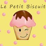 Le Petit Biscuit - Ярмарка Мастеров - ручная работа, handmade