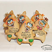 Куклы и игрушки handmade. Livemaster - original item Piggy coffee toys handmade Year of the pig New year souvenir. Handmade.