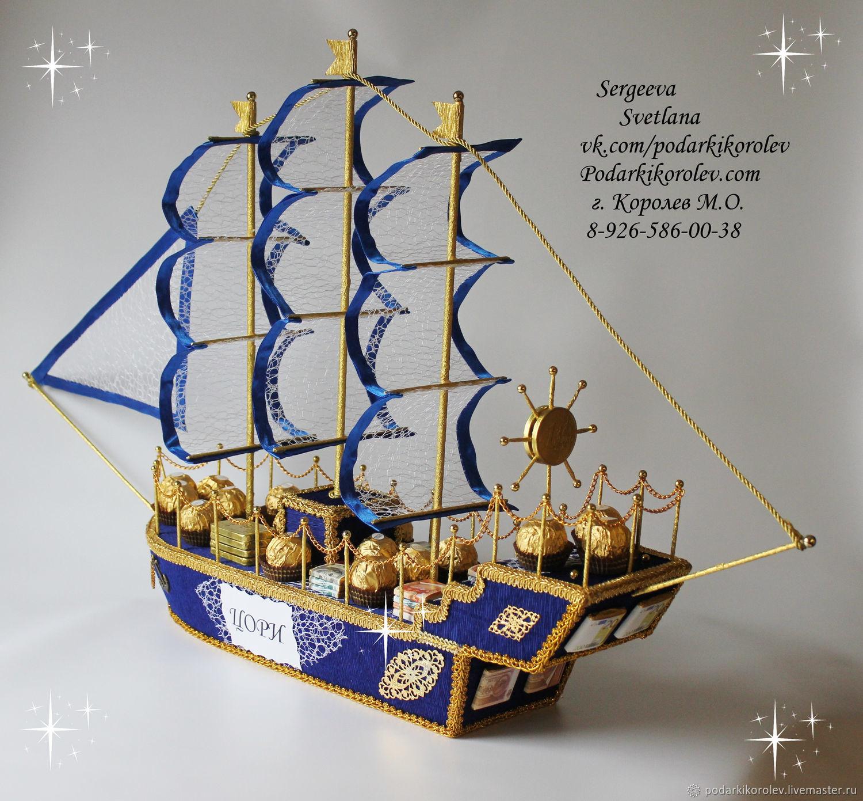 Подарки на свадьбу своими руками корабль фото 571