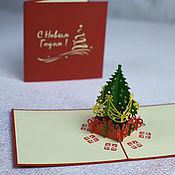 Сувениры и подарки handmade. Livemaster - original item Happy New year card! - 3D handmade greeting card. Handmade.
