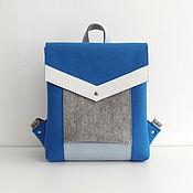 Светло-синий с серым рюкзак из фетра и натуральной кожи
