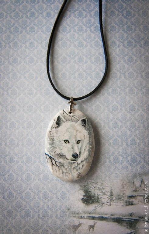 """Кулоны, подвески ручной работы. Ярмарка Мастеров - ручная работа. Купить Кулон """" Снежный волк """". Handmade. Волк"""
