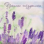 Алина Наумова - Ярмарка Мастеров - ручная работа, handmade