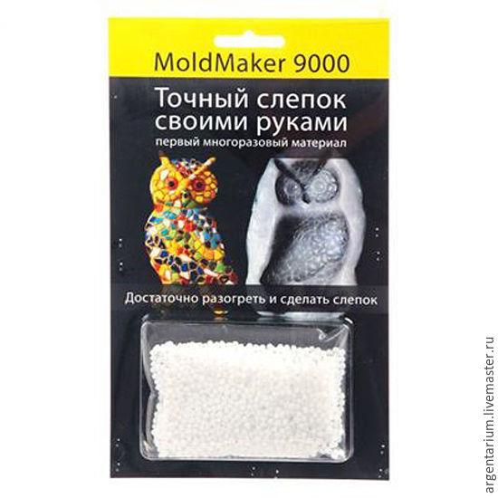 НОВИНКА - Mold Maker9000, Глина, Москва, Фото №1