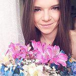 Darya Afanasyeva (dashashm74) - Ярмарка Мастеров - ручная работа, handmade