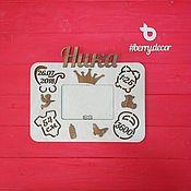 Фоторамки ручной работы. Ярмарка Мастеров - ручная работа Фоторамки из фанеры в подарок, метрика. Handmade.