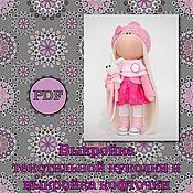Материалы для творчества handmade. Livemaster - original item Pattern textile dolls pattern blouse.. Handmade.