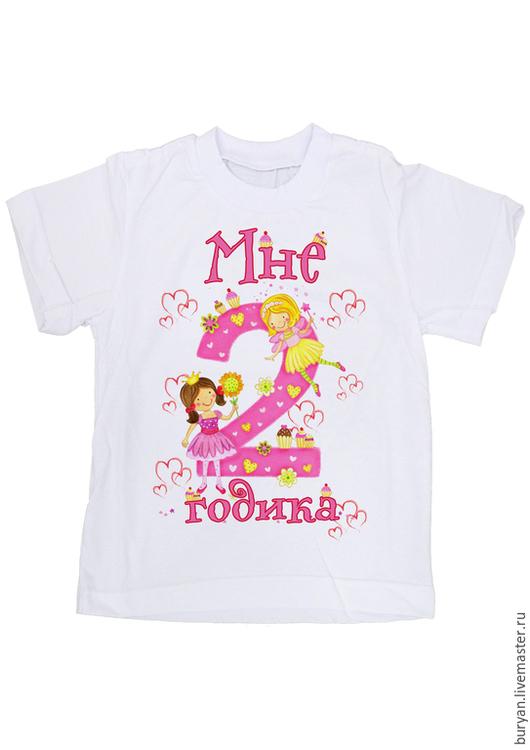 """Одежда для девочек, ручной работы. Ярмарка Мастеров - ручная работа. Купить Детская футболка с принтом """"На 2 годика"""". Handmade."""