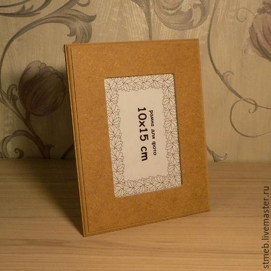 Рамка заготовка для декупажа или росписи под фото 10х15 см