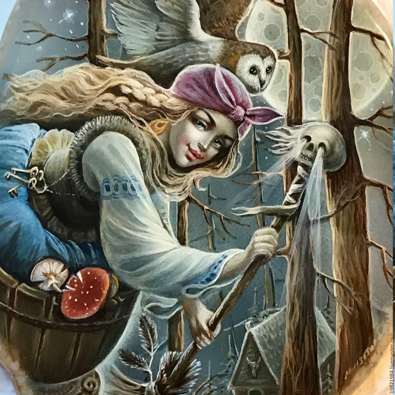 картинки русские народные ведьмы все эти