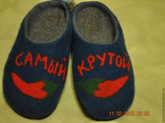 """Обувь ручной работы. Ярмарка Мастеров - ручная работа. Купить Валяные тапочки """"Самый крутой"""". Handmade. Тёмно-синий, кожа"""