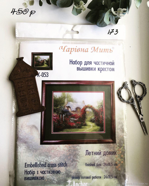 Набор для вышивания Чаривна Мить Летний домик РК-053, Схемы для вышивки, Тула,  Фото №1