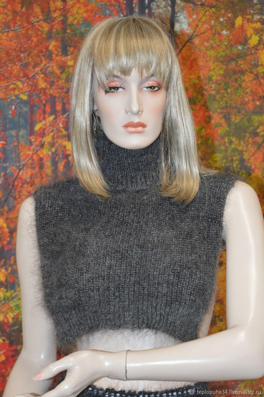 Dickey downy knitted, Collars, Urjupinsk,  Фото №1