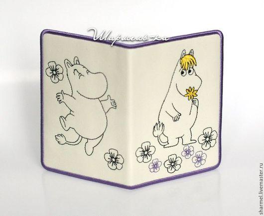 Вышитая обложка на паспорт `Муми-тролли. Любофф`.  Полезные вещицы от Шармель-ки.