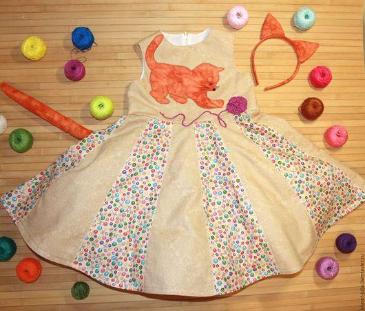 Одежда для девочек, ручной работы. Ярмарка Мастеров - ручная работа. Купить Котенок. Платье для девочки. Handmade. Бежевый, платье для девочки