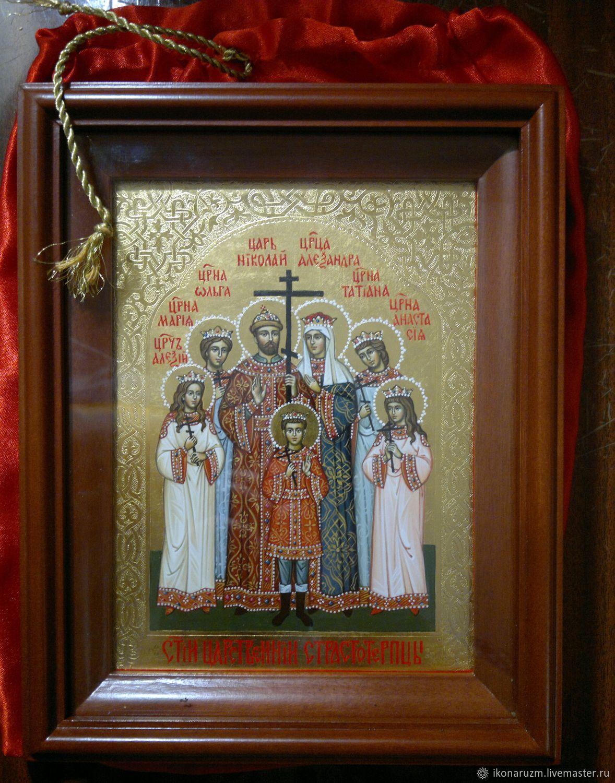 Царственные Страстотерпцы, Иконы, Санкт-Петербург,  Фото №1