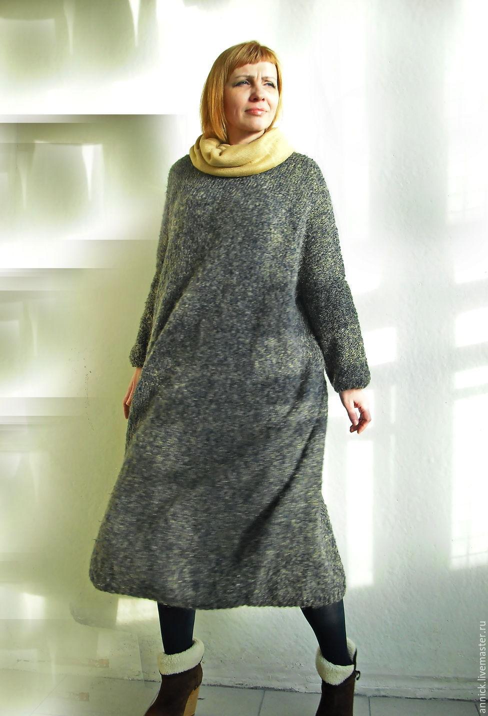 Теплое Длинное Платье Купить