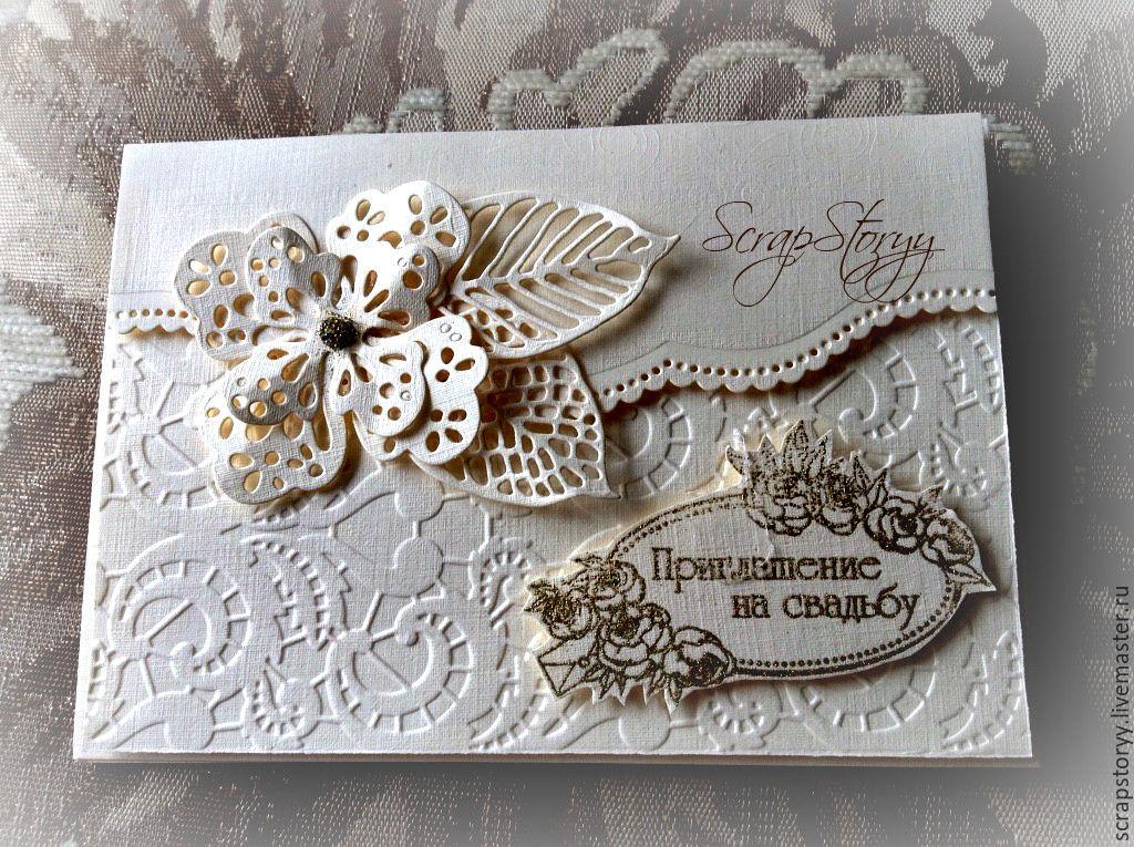 Жизни смешные, леонардо открытки к свадьбе