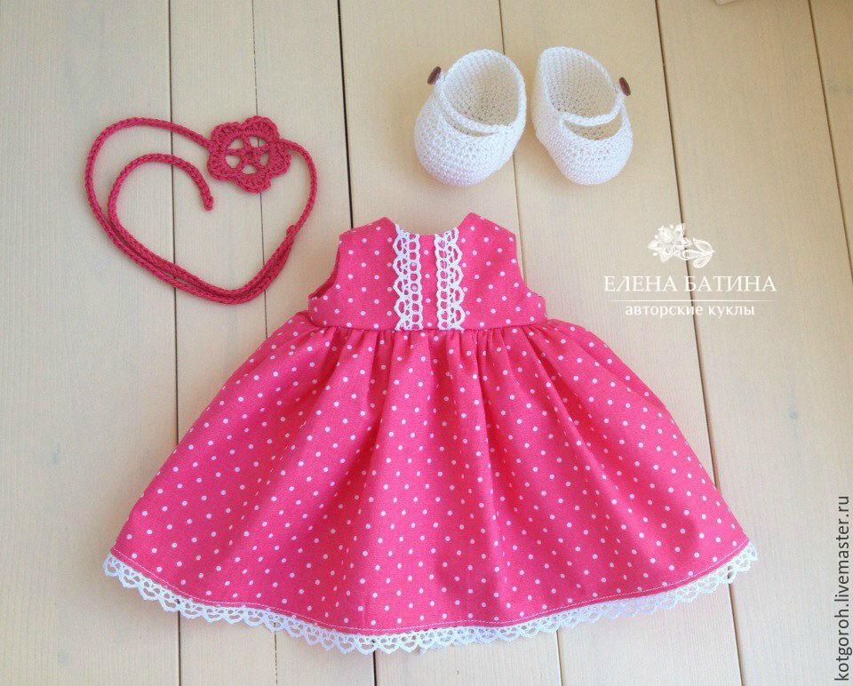 Платье на вальдорфскую куклу