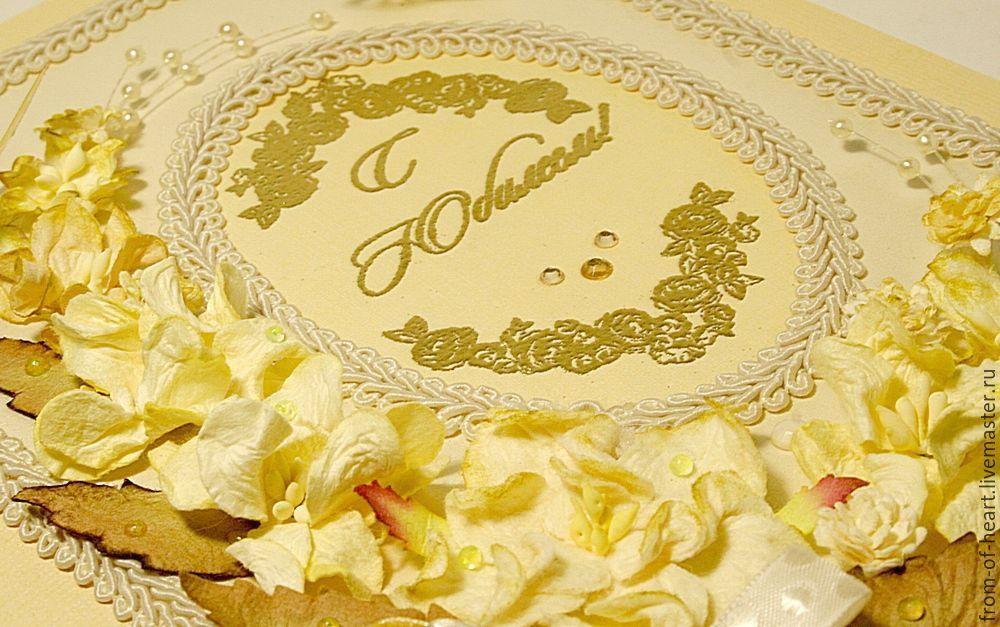 Заказать открытку к юбилею, надежду днем рождения