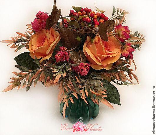 """Цветы ручной работы. Ярмарка Мастеров - ручная работа. Купить Букет осенний """"Осенние розы"""" Интерьерная композиция. Handmade. Комбинированный"""