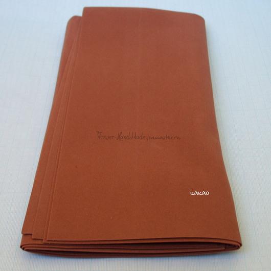 Фоамиран ручной работы. Ярмарка Мастеров - ручная работа. Купить ФК017 Фоамиран (фом) какао корейский 0,6 мм. Handmade.