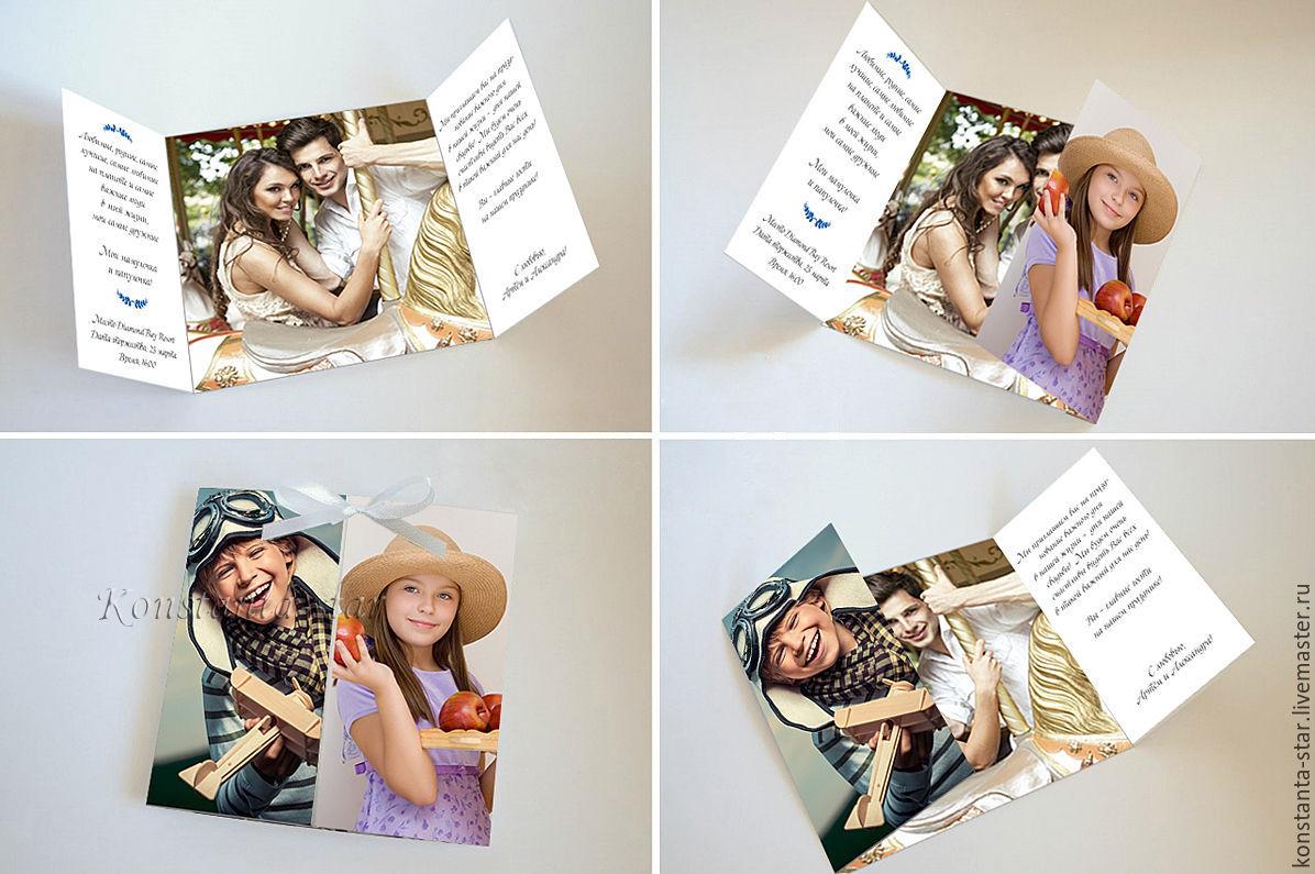 Дню пограничника, идея для открытки с фотографиями