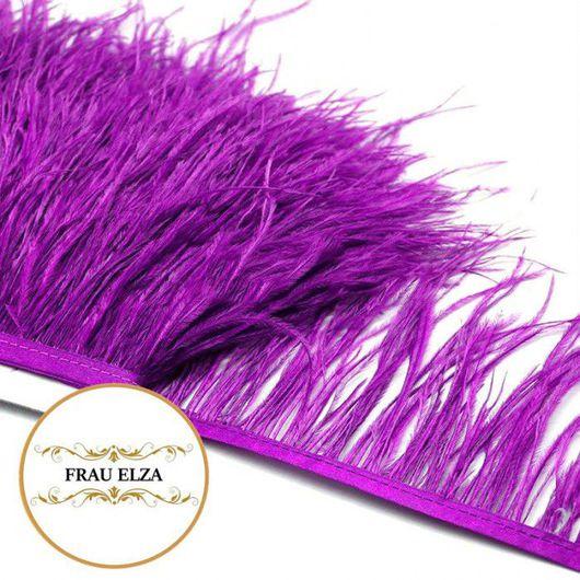 Другие виды рукоделия ручной работы. Ярмарка Мастеров - ручная работа. Купить Перья страуса на ленте пурпурные. Handmade.