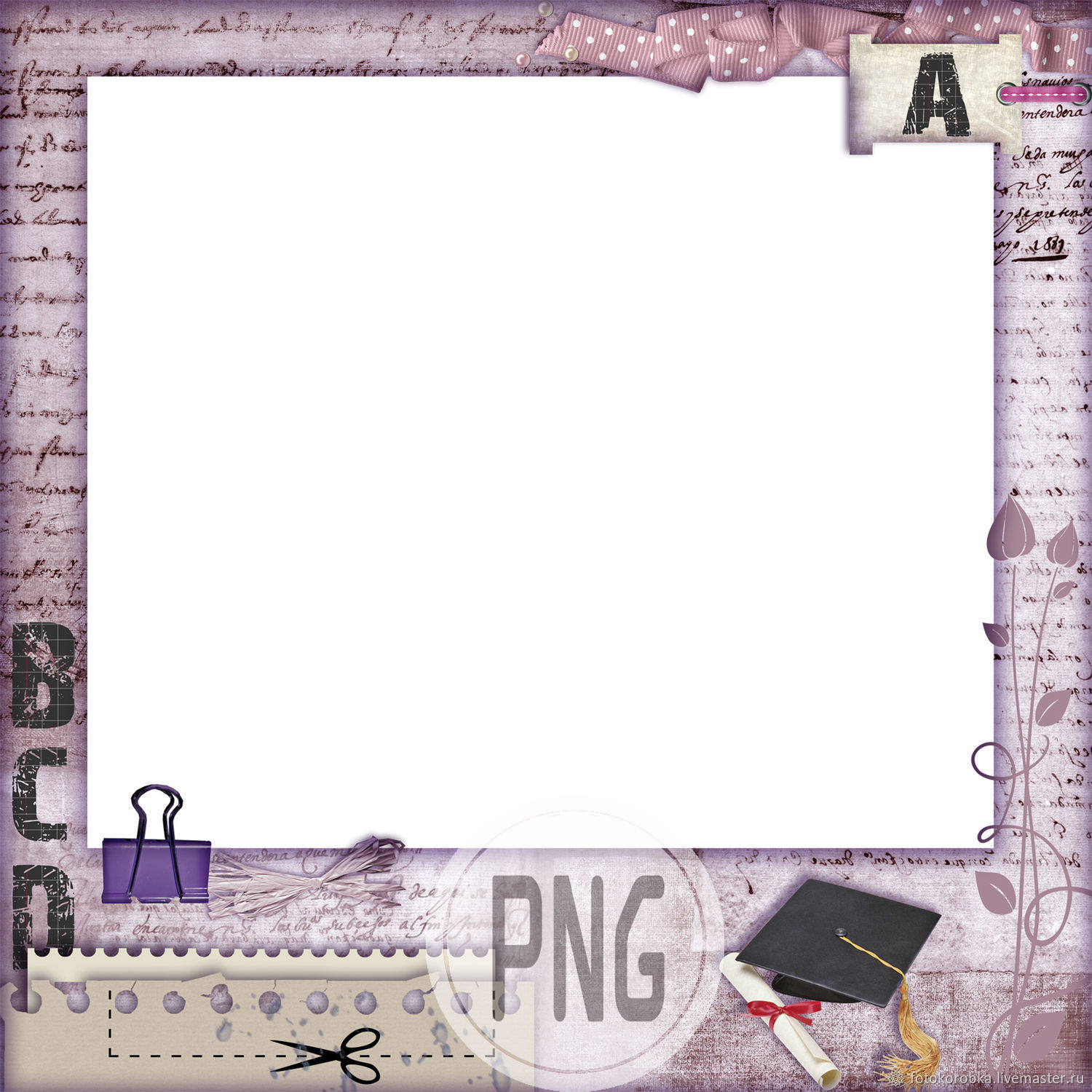 Photo frame in PNG format-student(lilac scrapbooking), Photo, Moscow,  Фото №1
