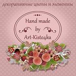 Декоративные цветы и элементы - Ярмарка Мастеров - ручная работа, handmade