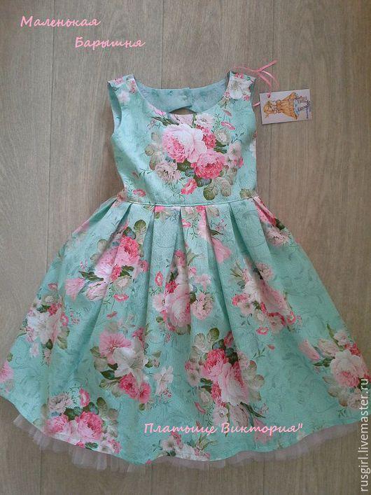 """Одежда для девочек, ручной работы. Ярмарка Мастеров - ручная работа. Купить Платье для девочки """"Валерия"""". Handmade. Мятный, Платье нарядное"""
