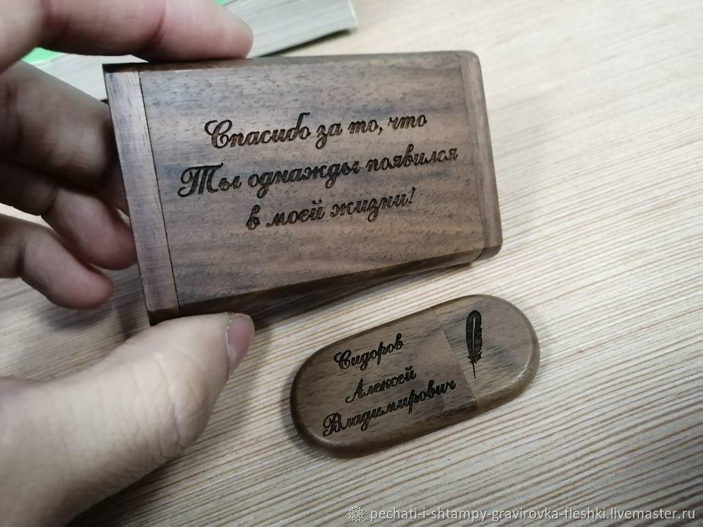 Деревянная флешка с гравировкой (карта памяти), сувенир, Флешки, Барнаул,  Фото №1