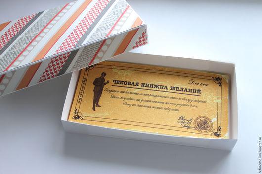 Подарки для влюбленных ручной работы. Ярмарка Мастеров - ручная работа. Купить Чековая книжка. Handmade. Бежевый, подарок для нее, дизайнерская бумага