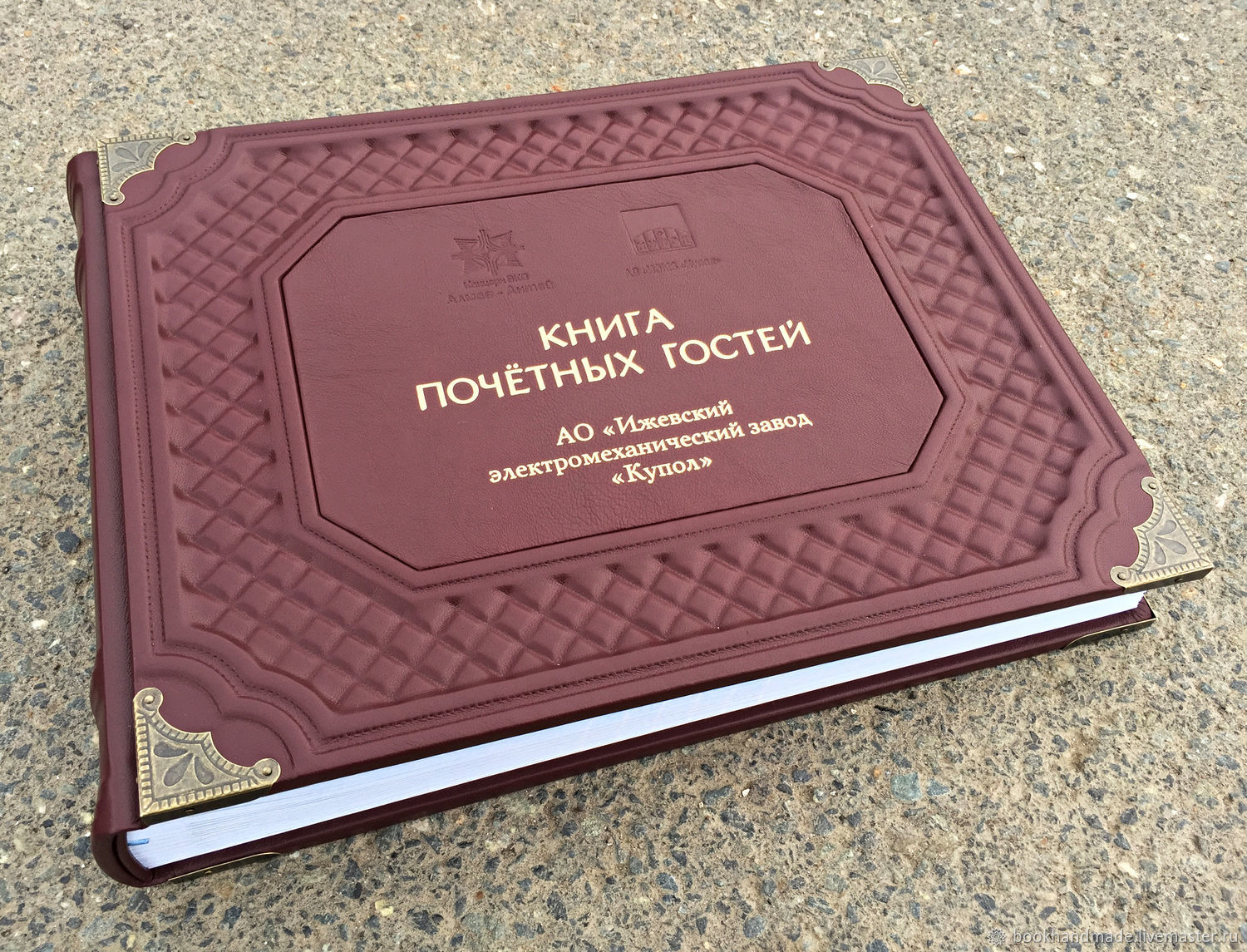 Leather bound guest book of honor, Notebook, Moscow,  Фото №1