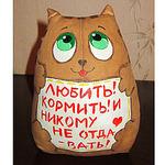 анюта  Бурчик (katenka2908) - Ярмарка Мастеров - ручная работа, handmade