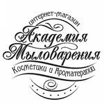 Академия Мыловарения,КосметикиАрома (soap-academy) - Ярмарка Мастеров - ручная работа, handmade