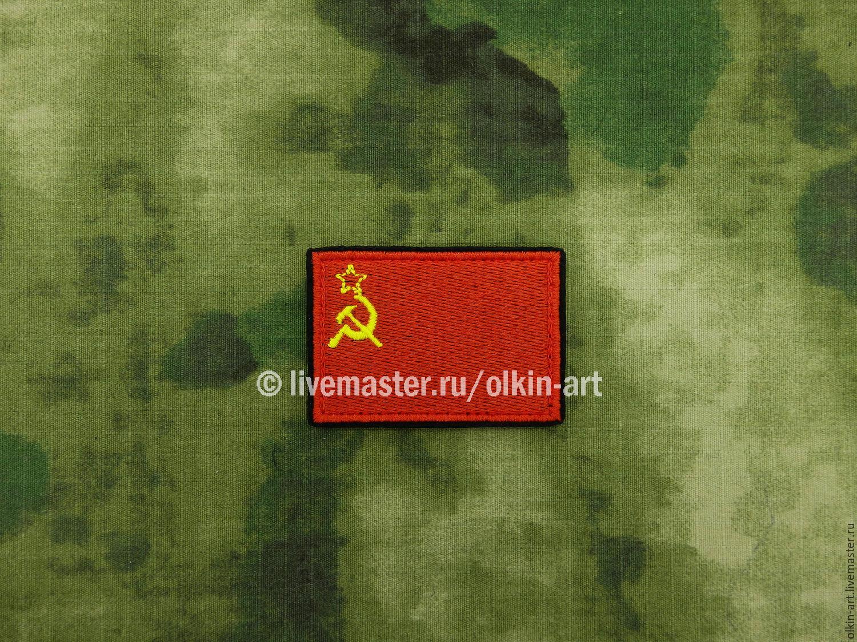 Нашивка `Флаг СССР`. Машинная вышивка. Белорецкие нашивки. Нашивка. Шеврон. Патч. Вышивка. Шевроны.  Патчи. Нашивки. Купить нашивку.