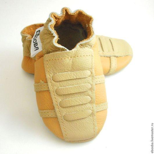 Кожаные чешки тапочки пинетки кроссовки жёлтые бежевые ebooba