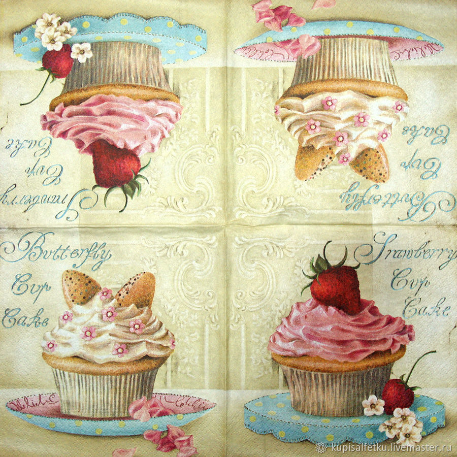 Картинки для декупажа со сладостями