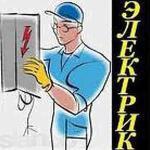 Электрик Красноярск - Ярмарка Мастеров - ручная работа, handmade