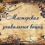 Наталья Калинина (knatali-art) - Ярмарка Мастеров - ручная работа, handmade