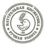 Натуральная косметика Розмарин - Ярмарка Мастеров - ручная работа, handmade