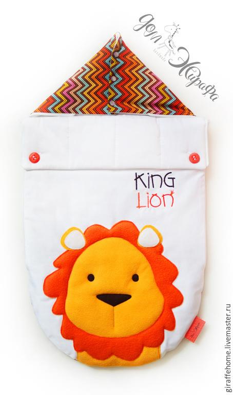 """Для новорожденных, ручной работы. Ярмарка Мастеров - ручная работа. Купить Конверт для новорожденного """"Лев"""". Handmade. Оранжевый, для детей, для девочки"""
